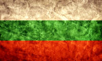 Bulgaria grunge flag. Item from my vintage, retro flags collection