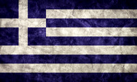 Greece grunge flag. Item from my vintage, retro flags collection